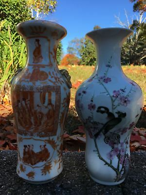 Group Of Two Chinese Antique Porcelain Vases
