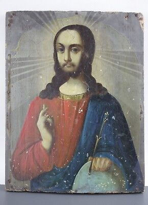 Antique Icon Jesus Christ with sphere Orthodox Russian Empire Wood 220x170mm