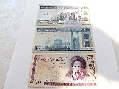 Near-East  100, 200 and 500 rial notes