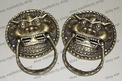 Pair Antique Vintage Style Brass Lion Head Door Knocker, Towel Ring 4.5""