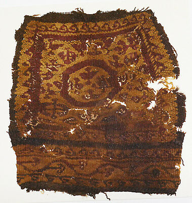 4-8C Ancient Coptic Textile Fragment - Part of Clothes, Emblem, Grapevine