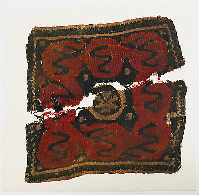 4-8C Ancient Coptic Textile Fragment -Part of Clothes, Emblem, Geometric Pattern
