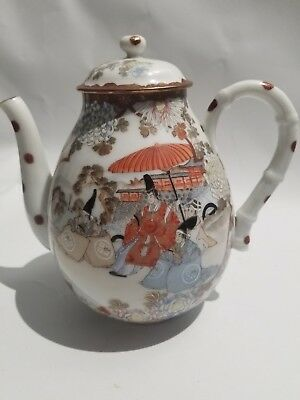 Antique Japanese Porcelain Tea Pot Bamboo Pattern Signed
