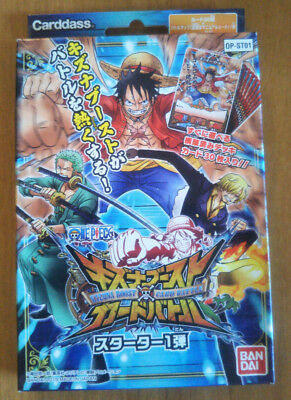 One Piece Kizuna Boost Card Battle・Starter Set OP-ST01 BOX