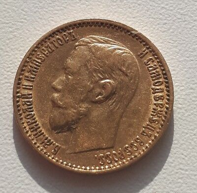 Russia Gold 5 Roubles 1899 ЭБ