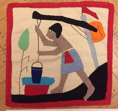 Egyptian hand sewn embroidered applique fabric panel 2/3 worker well 16 x 16 in