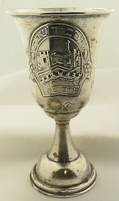 Vintage Sterling Silver Embossed w/ Ancient Gate of Jerusalem Jewish Kiddish Cup