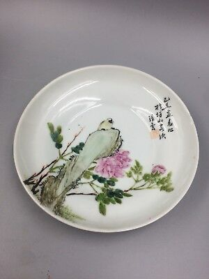 Chinese Antique Qianjiang Famille Rose Plate Guangxu Mark & Probably Period