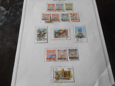 stamps Thailand page of 1984/85 issues x 14