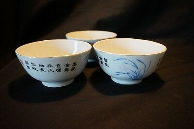 Set of  6 Porcelain Vintage Asian Small Rice, Side, Dip Bowl Dishes. Marked.