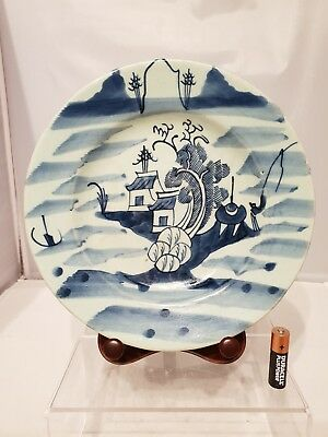 """Superb Chinese Antique 19thc Chenghua signed 9.25"""" Bowl / Dish Slight A/F"""