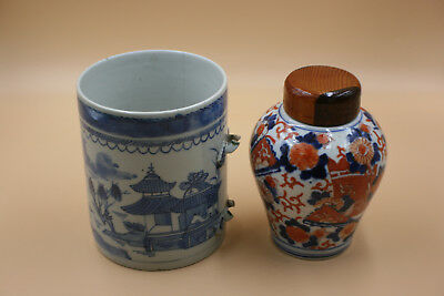 2 Pcs Japanese Chinese Porcelain Painted Small Jar & Blue White Pot