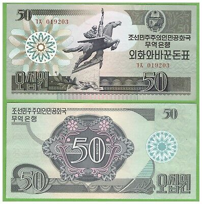 Korea - 50 Won - 1988 - P-30(1)  - Unc