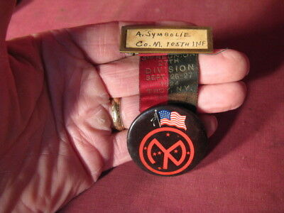 Named 1924 27th Division 3rd Reunion Badge Held Sept 26-27 1924 Troy New York
