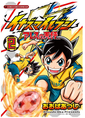 NEW JAPAN import  anime Inazuma Eleven Chara Card Protect Collection 雷門Ver