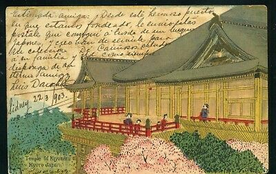 New South Of Wales, ''temple Of Kiyomizu,- Kyoto'' Japan'' -To Havana-Cuba 1903