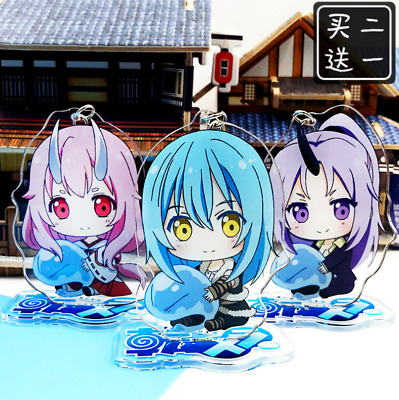 Anime That Time I Got Reincarnated As A Slime Rimuru Cosplay Acrylic Keychain Charms String Gifts Novelty & Special Use