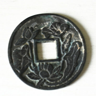 """Rare Collectable Chinese Ancient Bronze Coin """"HE HUA"""""""