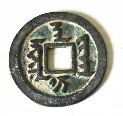 """Rare Collectable Chinese Ancient Bronze Coin """"MAN ZHOU"""""""