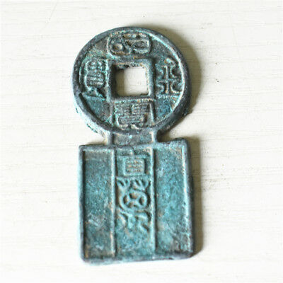 """Rare Collectable Chinese Ancient Bronze Coin """"FANG BI"""""""