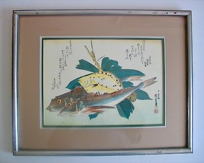 Vintage or Antique Japanese or Chinese Art Print Ink Artwork Signed Red Stamp