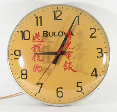 Vintage Mid Century Bulova Advertising Electric Wall Clock Chinese Watch Shop