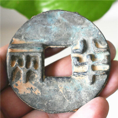 """Rare Collectable Chinese Ancient Bronze Coin """"BAN LIANG"""""""
