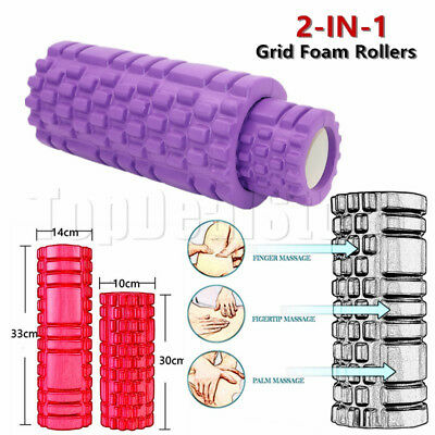 Foam Roller Yoga Grid Trigger Point Massage Pilates Physio Gym Exercise EVA 2IN1