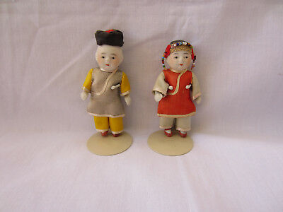 Pair of Vintage Chinese Japanese Oriental Dolls, Boy and Girl