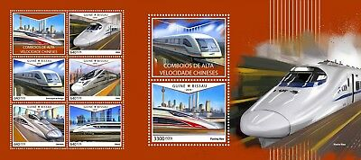 Z08 IMPERF GB18606ab GUINEA-BISSAU 2018 Chinese speed trains MNH ** Postfrisch S