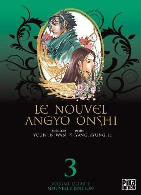 Le Nouvel Angyo Onshi T05 & T06 In-Wan Youn Pika Illustrations Kyung-Il Yang