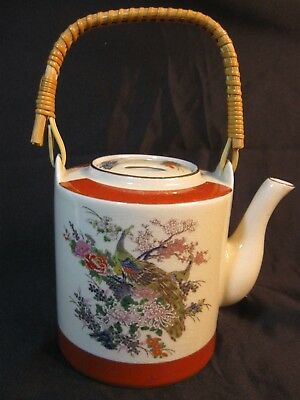 Vintage Satsuma Japan Saki Tea Pot Heritage Mint hand painted Peacock Design