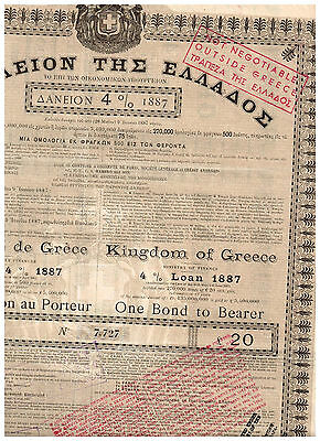 Kingdom of Greece, 1887, 500 Fr. resp. 20 LB, 2 certificates