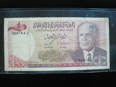 Tunisia 1 Dinar 1980 P74 Tunisie Africa 90# World Bank Currency Banknote Money