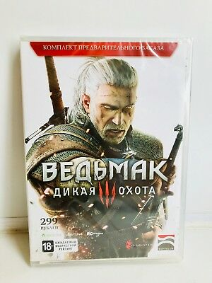The Witcher 3 Russian Pre-Order Edition. Modification 2