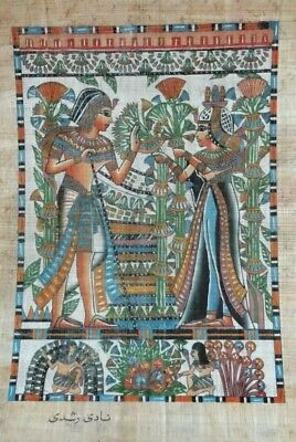 Egyptian Papyrus, king Tutankhamen Wedding Day, 20x15 Cm Hand Painted