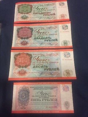 23938 USSR Check VNESHPOSYLTORG 10 rubles 1976 for military trade UNC