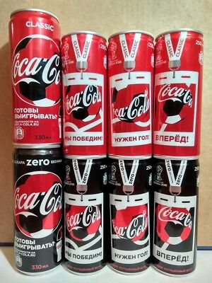 Coca-Cola World Cup FIFA 2018 8 cans complete set 250 ml and 330 ml from Russia