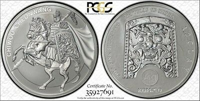 2018 Chiwoo Cheonwang Silver 1/2 clay PCGS MS70 First Strike with Gold Shield
