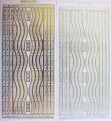 Embossed Clear Wavy & Straight Merry Christmas Lines PEEL OFF STICKERS