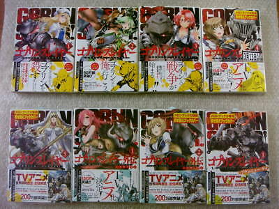 Goblin Slayer :1-5, Side story [Year-one:1-2], [Brand New Day:1] 8 Comics Set