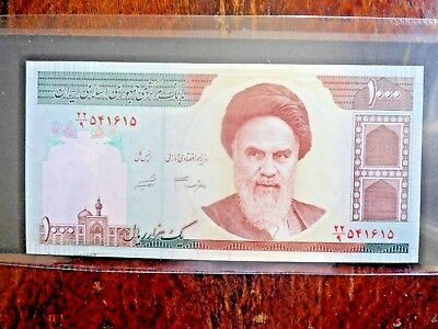Near-east 1000 rial bank note