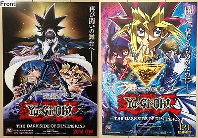 Yu-Gi-Oh!: The Dark Side of Dimensions Promotional Poster 2Types Set