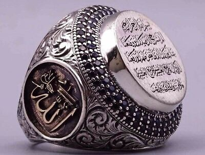 Turkish Handmade Jewelry Silver İslamic Men's Ring Size 5-10