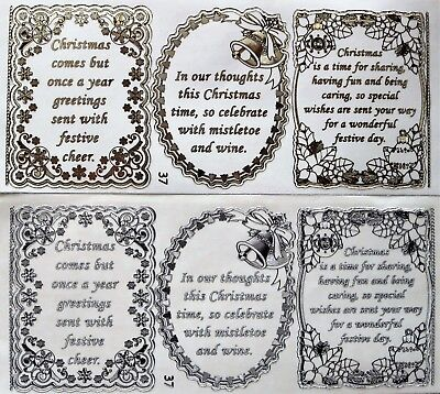 Double Embossed Clear Christmas Verse PEEL OFF STICKERS 3  Verses No. 37