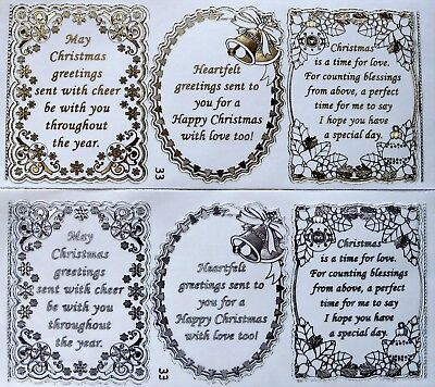 Double Embossed Clear Christmas Verses PEEL OFF STICKERS 3 Verses No. 38