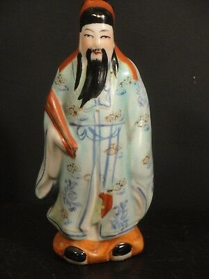 Vintage Asian, Chinese or Japanese Old bearded man figurine with fan