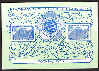 RUSSIA 1957  LENIN LIBRARY MIN.SHEET Sc1979a  NEVER HINGED - UNMOUNTED