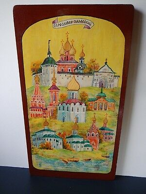 """Russian Khokhloma, hand painted, wall plaque; 15.5"""" by 8.5""""; churches; signed"""