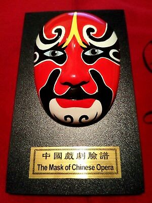 Orient Crafts - The Mask of Chinese Opera  new with Original Box